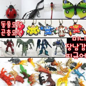 피규어 장난감/건담/드래곤볼/철권/스펀지공/반다이