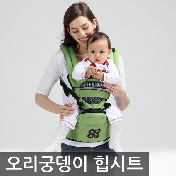 신비아이 오리궁뎅이 힙시트 아기띠 신생아 유아 아기