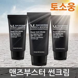 맨즈부스터 썬크림SPF50 PA+++/미백/백탁NO/남성인기