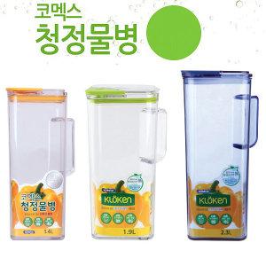 코멕스 클로켄 청정물병1.4L 1.9L 2.3L