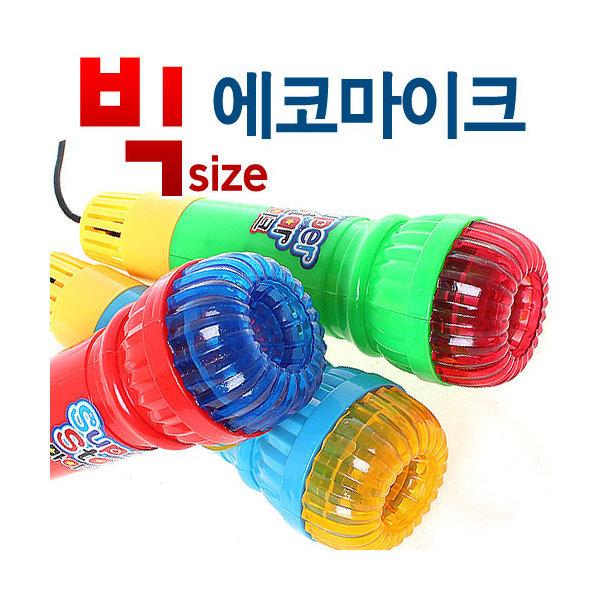 에코마이크 (장기자랑 재롱잔치 노래방 장난감