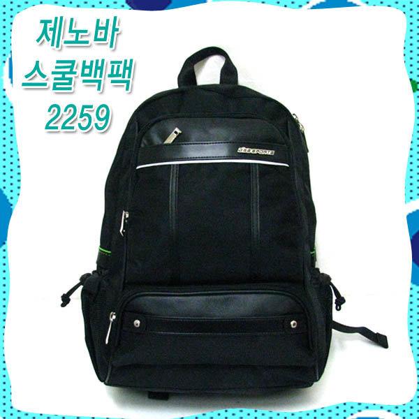 늘푸른백화점 제노바 SJ2259 캐주얼백팩 학생책가방 패션 스쿨 학원 빈티지 소풍 대학생 운동 브랜드가방