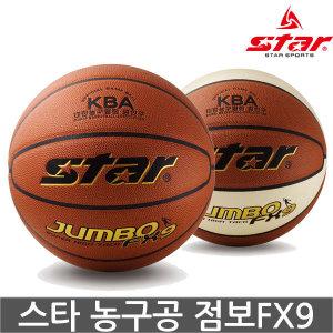 star 스타 농구공 점보 FX9 BB427 챔피온 7호