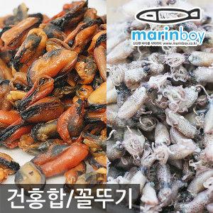 건홍합/꼴뚜기/뱅어포/국내산