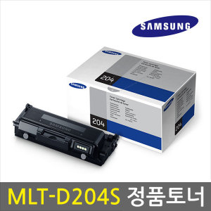삼성정품토너 MLT-D204S MLT-D204L 품질보증