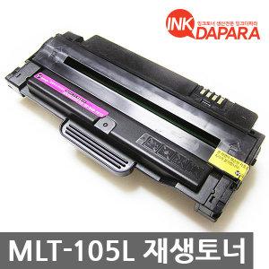 �Z MLT-D105L ������ ML-1910 1915 1916 2525 2540 2580 SCX-4600 4610 4622 4623 CF-650 K R P NK FK FN S
