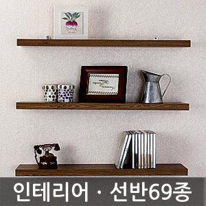"""주니몰""""[IKEA 正品]""""이케아 인테리어액자선반/ribba.벽다이/나무 ..."""