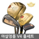 [�α�����][٣�] ���� 100% ��ǰ PREMIUM GOLD V4 ������ ��ƿ or ī�� Ǯ��Ʈ Made In Jap
