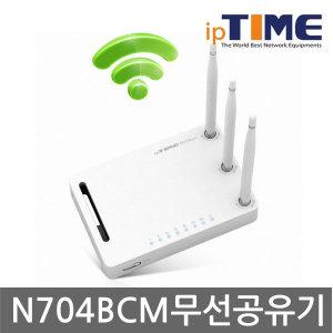 ㅡLDㅡipTIME N704BCM 와이파이 무선공유기