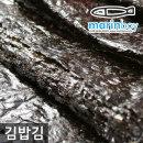 2017년산 김밥김 100장 (생김밥김입니다)