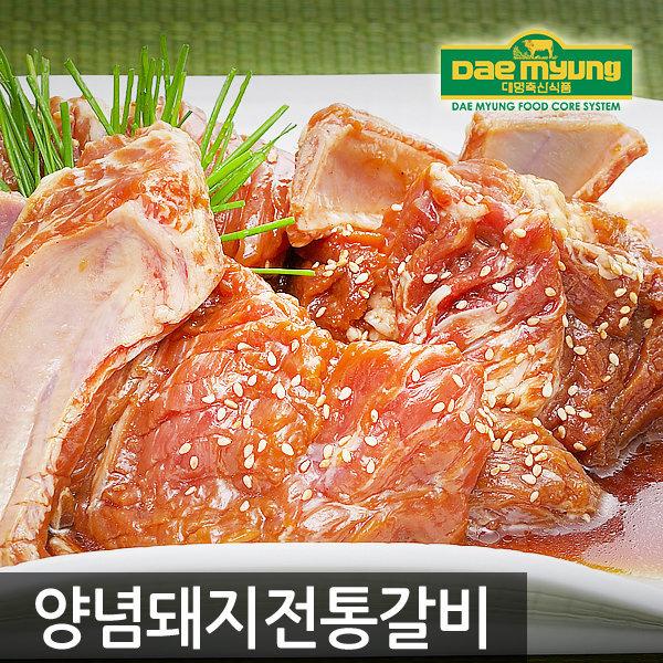 양념 돼지갈비1kg(전통/국내산)