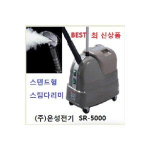 (한성사)은성전기/은성스팀다리미/스팀다리미/SR-5000