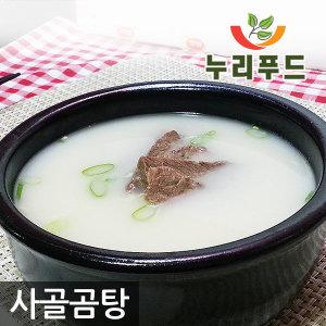 누리푸드/국내산 소사골 사골곰탕 400gX3팩