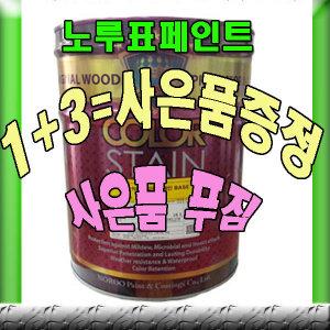 노루페인트 오일스테인16L 강력목재방부방충페인트