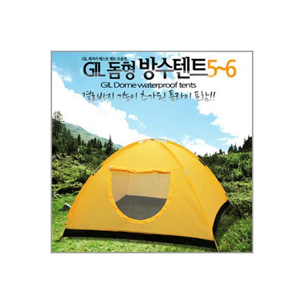 [텐트] 돔형방수텐트(5~6인용)/ 캠핑텐트