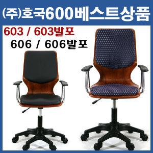600베스트하이팩의자시리즈/학생의자/회전형/600/호국