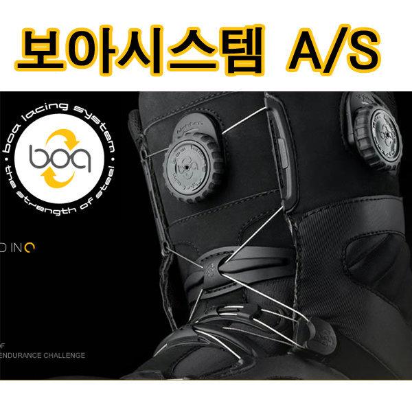 보아수리 보아시스템 보아테크놀러지 BOA 보아 스노우보드 스노우보드세트 보아부츠