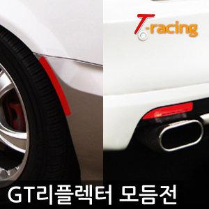 GT데코레이션 리플렉터/3D입체 리플렉터/베이비스티커