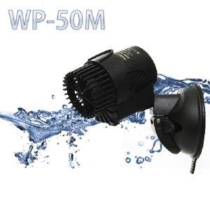 SOBO 소보 수류모터 WP-50M 3W 수류발생기 파도발생기