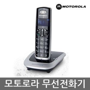 모토로라 무선전화기/D-501/스피크폰/증설5대