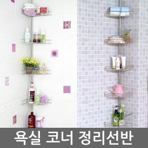 코너선반/욕조정리/욕실선반/코너선반/욕실스텐선반