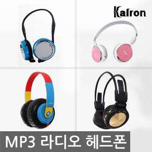 KHP-M1 칼론 MP3플레이어+라디오기능 무선헤드폰