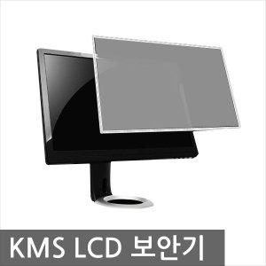 특가상품 LCD 모니터보안기/17인치~24인치까지/전자파차단/시력보호/액정보호