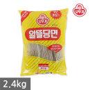 오뚜기 알뜰당면 2.4kg/잡채/만두/소면/자른/옛날