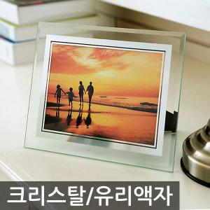 크리스탈 유리액자/개별박스포장/사진액자/웨딩