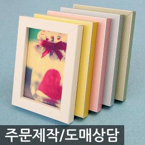 인테리어액자/사진액자/상장액자/3x5~A3까지