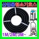 산업용 청소기호스 32MM 38MM 45MMㅣ원하는길이로판매
