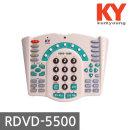 금영몰 금영노래방 가정용 대형 리모콘 RDVD-5500