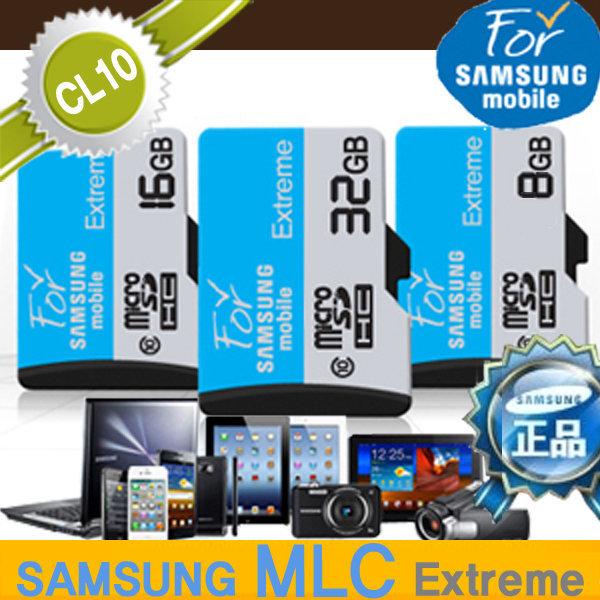 [正品] PLEOMAX 플레오맥스 코원 COWON R7 / X9 메모리 microSD 8G/16G/32G MLC 외장 메모리카드