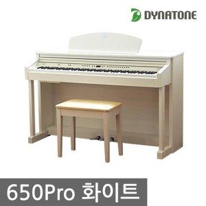 ���̳��� �������ǾƳ� 650Pro ȭ��Ʈ