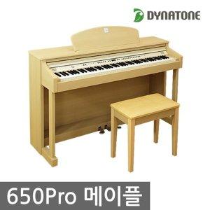 ���̳��� �������ǾƳ� 650Pro ������