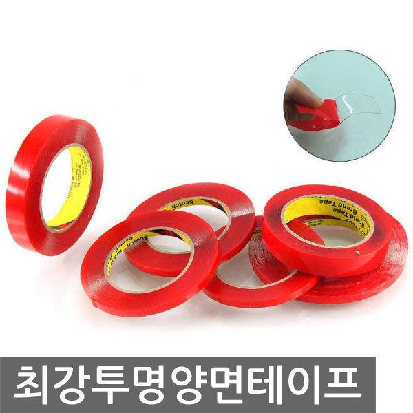 양면테이프/투명양면테이프/차량용 테이프