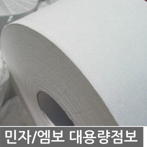단단한-놈l 2겹 16롤 단단한 업소용 대용량 점보롤