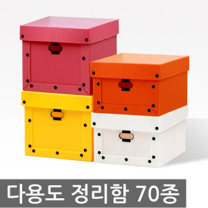 (곰팡이 걱정없는~ 플라스틱 정리함)옷/리빙박스/종이