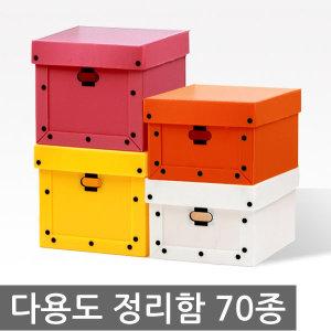 (칼라박스70종/수납박스)바구니/정리/이사박스/정리함