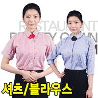 줄무늬 반팔 여성 셔츠 블라우스 업소용 셔츠 서빙 식당 레스토랑 카페 여성 셔츠 SE23