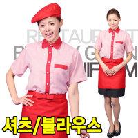 여성셔츠 줄무늬반팔셔츠 남방 서빙 여성반팔셔츠 정통서빙복 유니폼 SE26 반팔