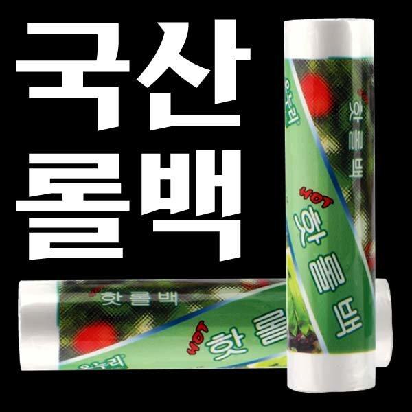 B333/롤백/25CmX35Cm/100매/롤팩/비닐봉지/비닐봉투