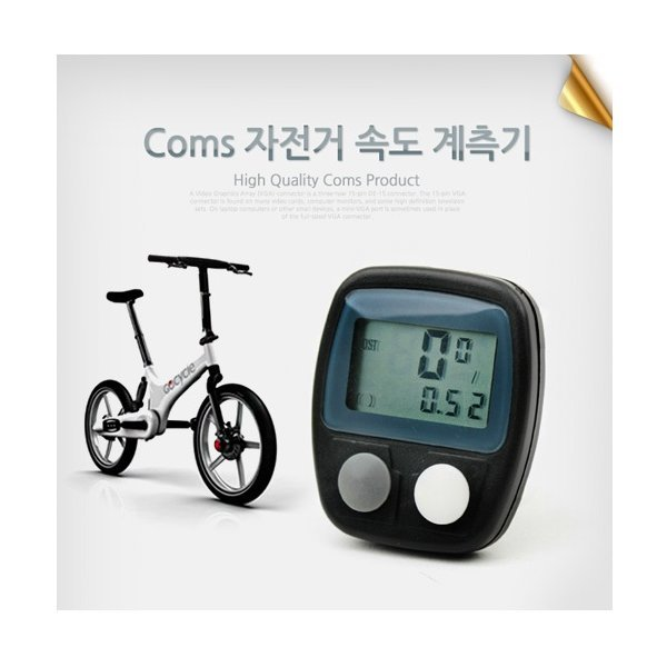 AP 자전거속도계/BE586/자전거 속도계/거리/속도