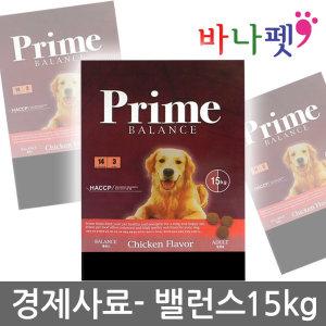프라임밸런스 15kg 개사료 할인행사~