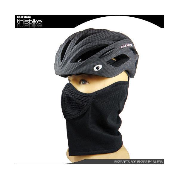 PROELITE  프로엘리트 방한 마스크 - MTB 자전거