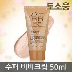 슈퍼 비비크림/메이크업베이스겸용/잡티커버