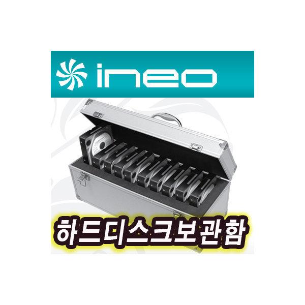 인기독점/ineo /I-NC10 /알루미늄 하드디스크 보관함(3.5 10Bay) 신속배송(I-NC10)