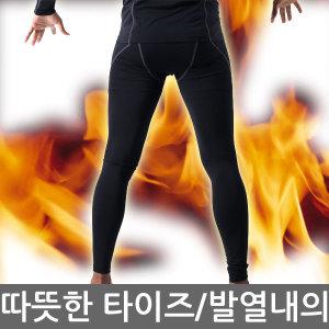 국산 겨울 방한용 레깅스/타이즈/겨울내의/내복