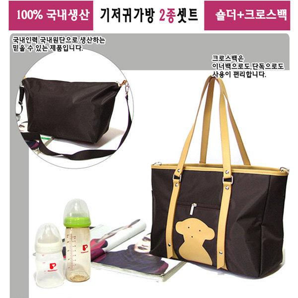 [국산 기저귀가방-무료배송]2종 1세트 기저귀가방 우유병가방 kk046 젖병가방 외출유아용품 출산가방