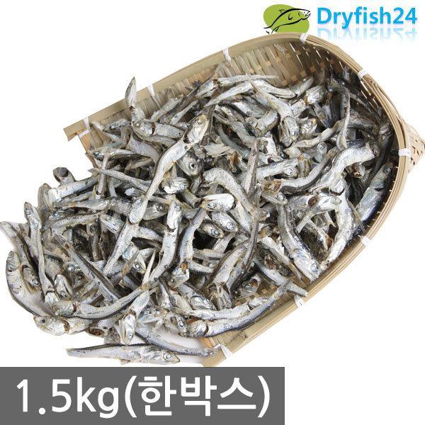 2019년 남해안 햇 다시멸치 1.5kg한박스 7400원 부터